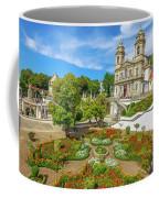 Braga Sanctuary Portugal Coffee Mug