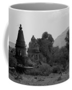 Mahuli Village Coffee Mug
