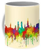 New Orleans Louisiana Skyline Coffee Mug