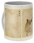 Watercolours On Papers With Popular Life Scenes And Inscriptions Coffee Mug
