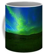A Beautiful Dusk Coffee Mug