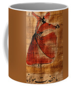 A Beautiful Painting Of A Whirling Coffee Mug