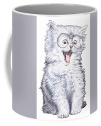 A Cat With Glasses Coffee Mug