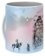 A Game Of Thrones Coffee Mug