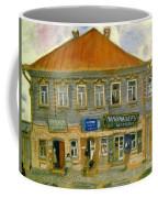 A House In Liozna Coffee Mug