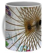 A Little Shade Coffee Mug
