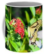 A Lovely Profile Coffee Mug