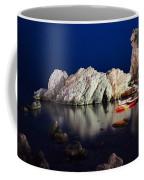 A Night In Croatia Coffee Mug