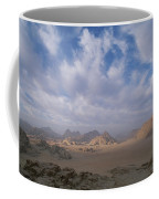 A Panoramic View Of The Wadi Rum Region Coffee Mug by Gordon Wiltsie