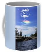 A Rare Sighting Coffee Mug