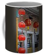 A Touch Of China Coffee Mug