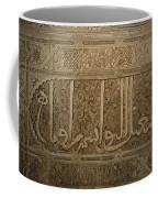 A View Of Arabic Script On The Wall Coffee Mug