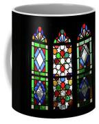 A Window To The Past Coffee Mug