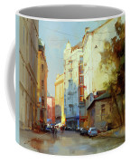 About The Arbat. Plotnikov Lane. Coffee Mug