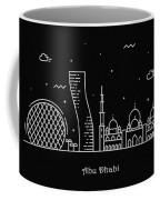 Abu Dhabi Skyline Travel Poster Coffee Mug