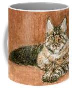 Aceo Maine Coon Cat Coffee Mug