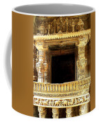 Adalaj Stepwell 3 Coffee Mug