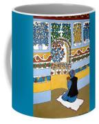 Afghan Mosque Coffee Mug