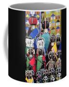 African Dolls Coffee Mug