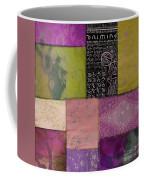 Afrikan Batik II Coffee Mug