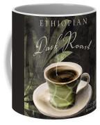 Afrikan Coffees Iv Coffee Mug