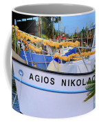Agios Nikolaos Coffee Mug