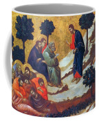 Agony In The Garden 1311 Coffee Mug