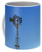 Agricultural Windmill Coffee Mug