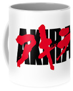 Akira Japan Anime Coffee Mug