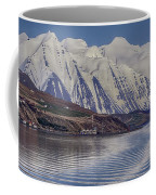 Akureyri Estuary Coffee Mug