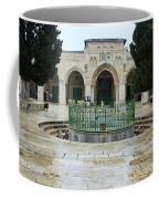 Al Aqsa Main Entrance Coffee Mug