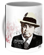 Al Coffee Mug