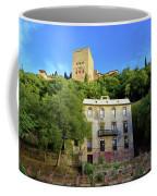 Alhambra Environs Coffee Mug