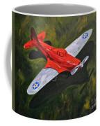 American Flyer Coffee Mug