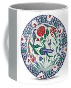 An Ottoman Iznik Style Floral Design Pottery Polychrome, By Adam Asar, No 1 Coffee Mug