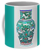 An Ottoman Iznik Style Floral Design Pottery Polychrome, By Adam Asar, No 7a Coffee Mug