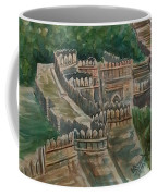 Ancient Fort Coffee Mug