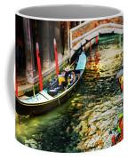 ancient Venice Coffee Mug