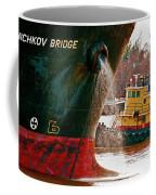 Anichkov Bridge Coffee Mug