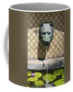 Animal Fountain Head Coffee Mug by Teresa Mucha