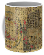Antique Maps - Old Cartographic Maps - Antique Chinese Map Of The World, Ming Era Coffee Mug