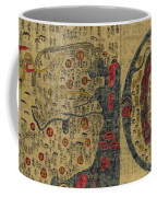 Antique Maps - Old Cartographic Maps - Antique Map Chinese Map Of The World, Ming Era Coffee Mug