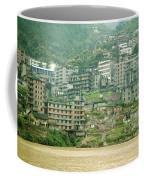 Apartments, China Coffee Mug