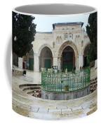 Aqsa Main Arches Coffee Mug