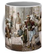 Arab Stonemasons, C1900 - To License For Professional Use Visit Granger.com Coffee Mug