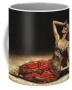 Arabian Coffee Awakes Coffee Mug