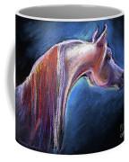 Arabian Horse Equine Painting Coffee Mug