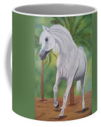 Arabian King Coffee Mug