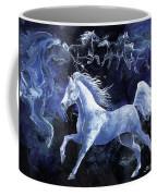 Arabian Night Coffee Mug