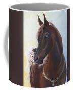 Arabian Prince Coffee Mug